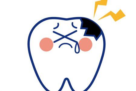 無意識にやっていませんか?歯に悪い習慣