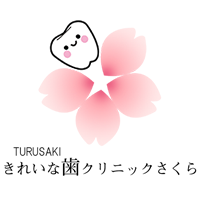 枚方市のホワイトニング・審美歯科 枚方市津田駅前 TURUSAKIきれいな歯クリニックさくら