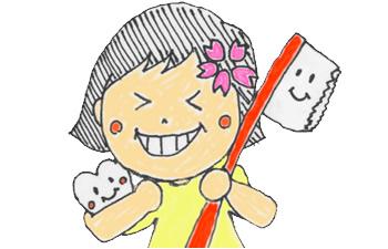 枚方市のホワイトニング・審美歯科の小児歯科イラスト